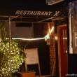 RestaurantXDavidsonNC.jpg