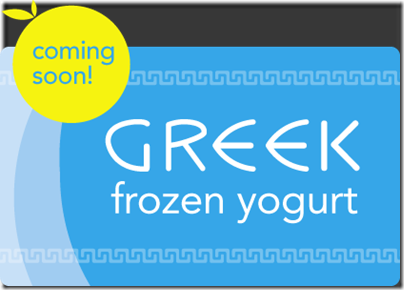 tcby greek fro yo