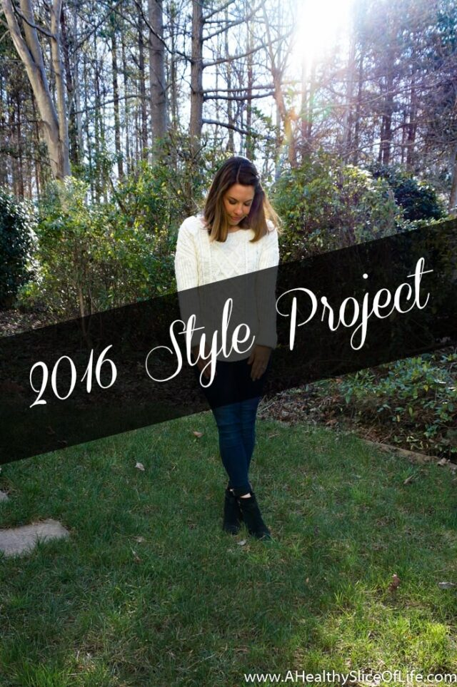 2016 style project